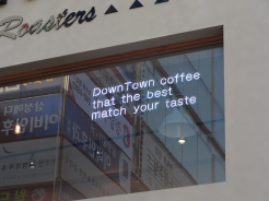 """Down Town coffee that the best match your taste."""