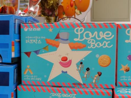 Love box. He he he...