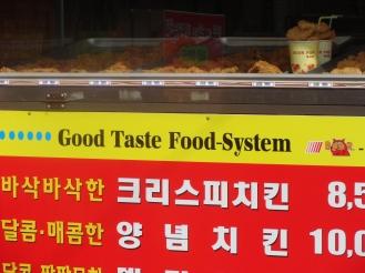 Food system?